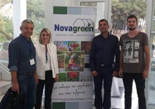 Η NovaGreen στο 18ο Πανελλήνιο Εντομολογικό Συνέδριο